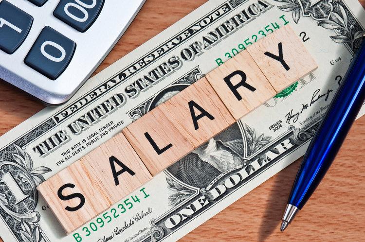 que es el salario